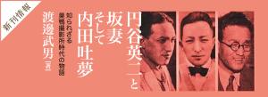 nishida-slide4